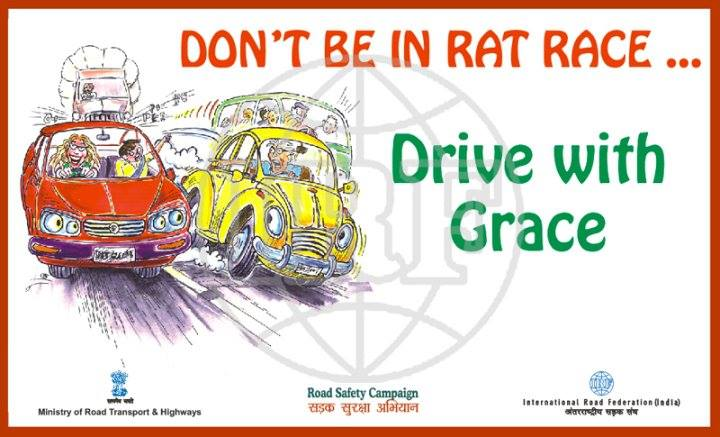 Road Safety Advertisement - 14
