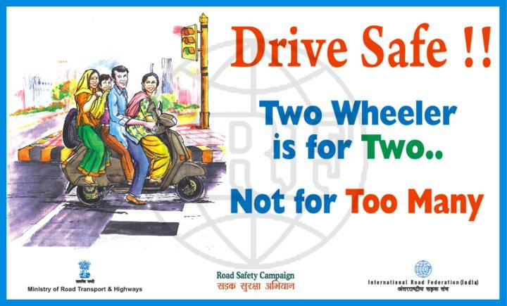 Road Safety Advertisement - 23
