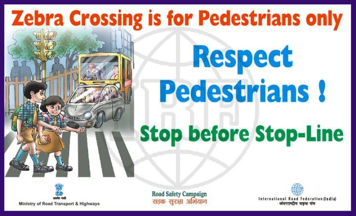 Road Safety Advertisement - 26