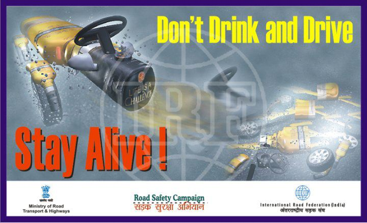 Road Safety Advertisement - 28