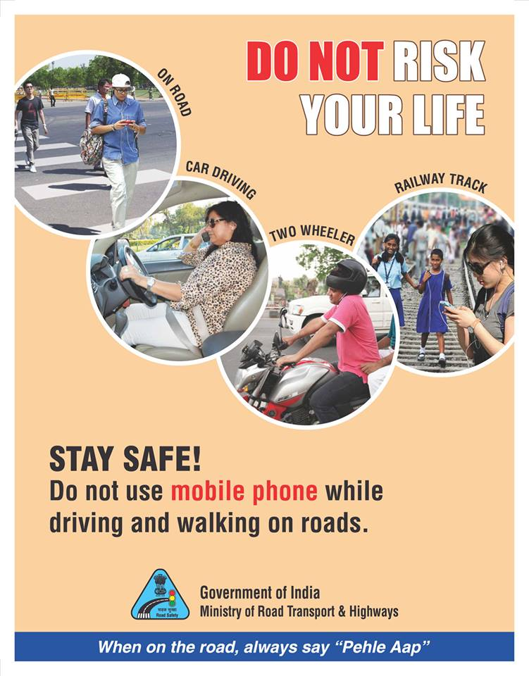 Road Safety Advertisement - 5