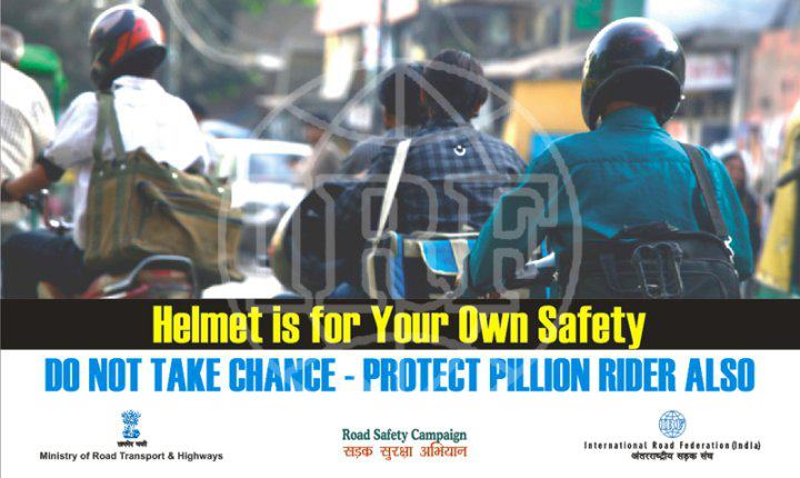 Road Safety Advertisement - 29