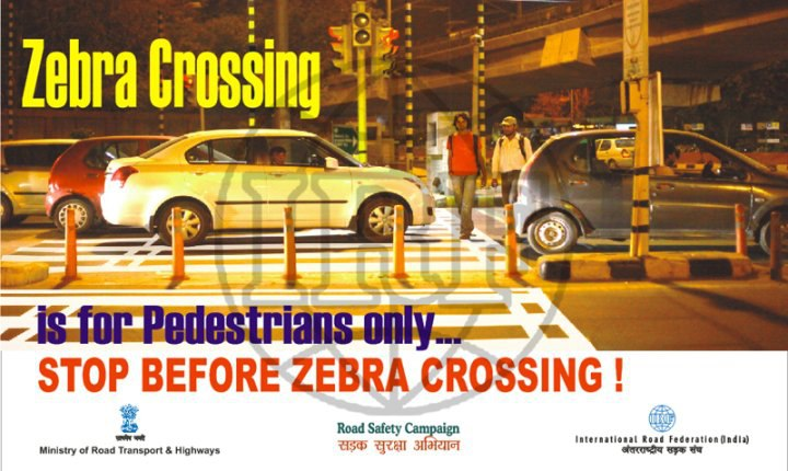 Road Safety Advertisement - 31