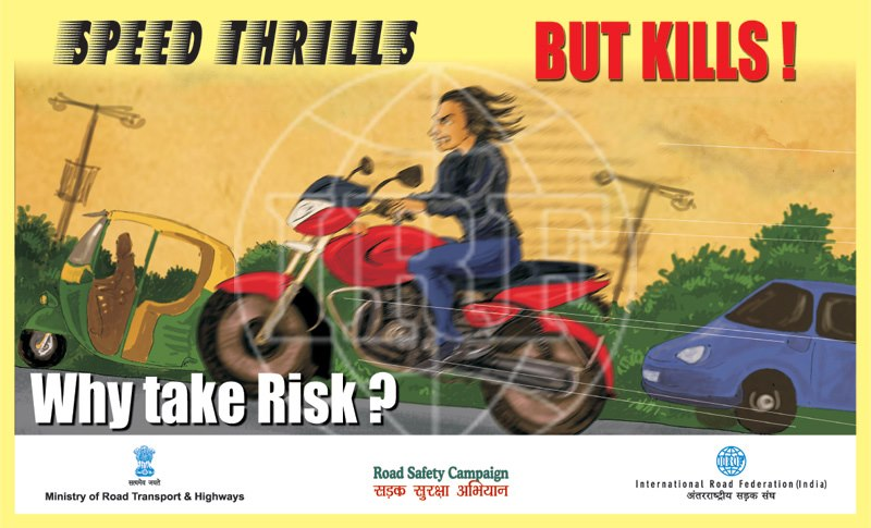 Road Safety Advertisement - 34