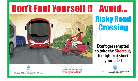 Road Safety Advertisement - 42