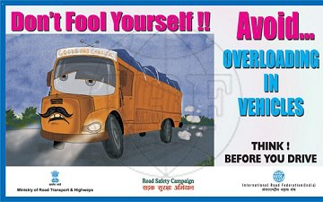 Road Safety Advertisement - 44