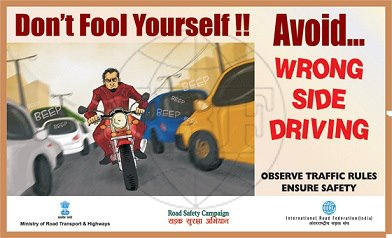 Road Safety Advertisement - 45