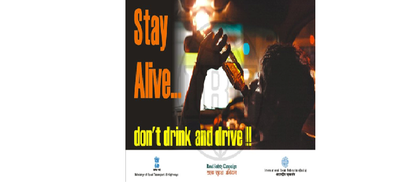 Road Safety Advertisement - 46